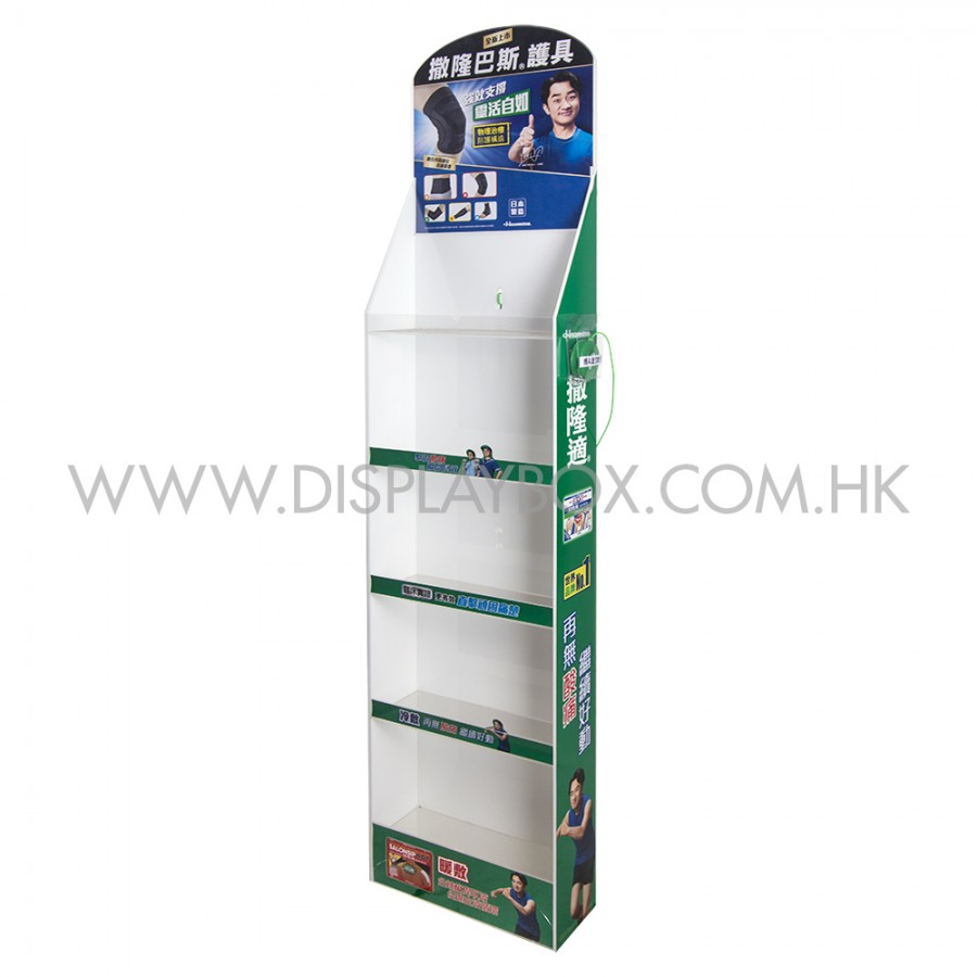 Salonpas Side Rack