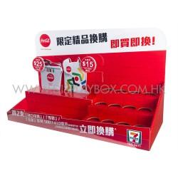 Coca Cola Topshelf